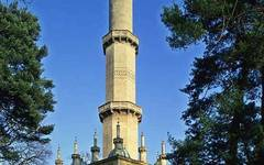 Minareth - Lednice