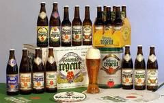 Regent beer - Třeboň